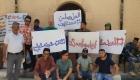 Baghdad_24